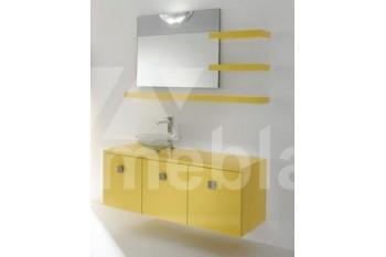Желтый набор для ванной